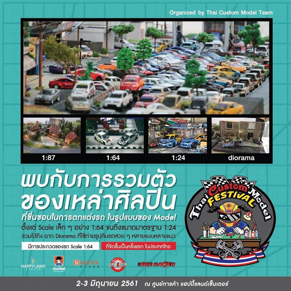 Flyer advertising for the Thai Custom Model Festival